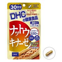 DHC Nattokinase 30 days