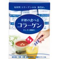 AFC Hana Mai Wah Collagen Blue 30stickers