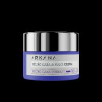 Arkana Neuro GABA and NANA Cream 50ml