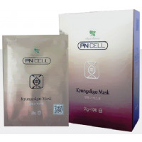 PN Cell Kyungokgo mask