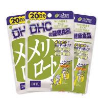 DHC MELILOT 20 days