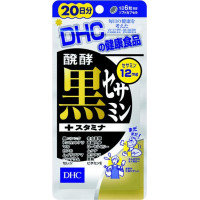 DHC fermentation black sesame and stamina 20 days