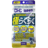 DHC Super RakuRaku Glucosamine Chondroitin for 20 days