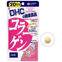 DHC Collagen 20days