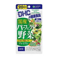 DHC Perfect Vegetable Premium 20 days