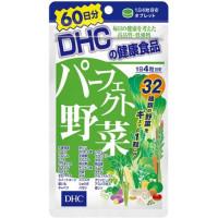 DHC Perfect Vegetable Premium 60 days