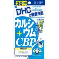DHC calcium + CBP 20 days