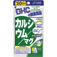 DHC calcium and magnesium 20 days