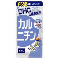 DHC Carnitine 20 days