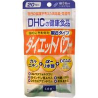 DHC Diet Power 20 days