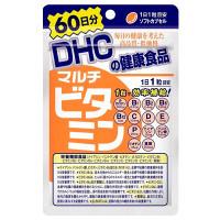 DHC Multi Vitamin 60 days