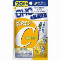 DHC Vitamin C 20 days