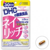 DHC NAIL RICH 20 days