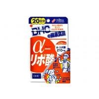 DHC Alpha lipoic acid 20 days