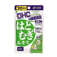 DHC Pearl Barley Extract 20 days