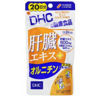 DHC Liver Extract + Ornithine 20 days