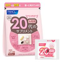 FANCL 20s Supplement for Women 30 days