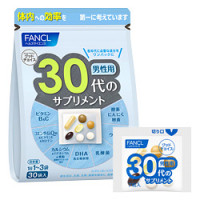 FANCL 30s Supplement for Men 30 days