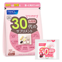 FANCL 30s Supplement for Women 30 days