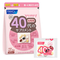 FANCL 40s supplement for women over 40 30 days
