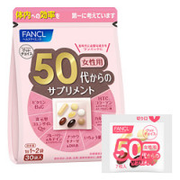 Fancl 50s Supplement for Women 30 days