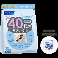 FANCL 40s Supplement for Man 30 days