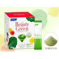 Fancl Beauty Green 30 days