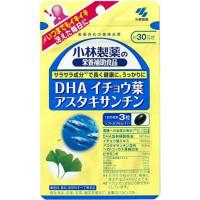 Kobayashi DHA Ginkgo leaf astaxanthin 30 days