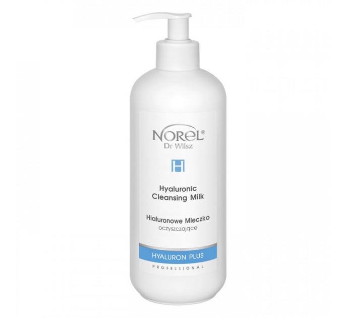 Norel Hyaluron Plus Hyaluronic Cleansing Milk 500ml