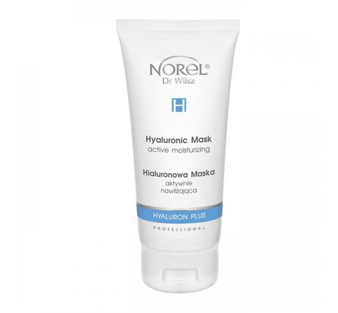 Norel Hyaluron Plus Hyaluronic Mask Active Moisturizing 200ml